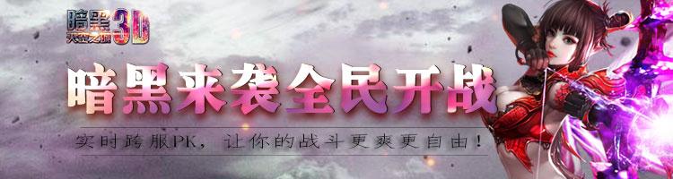 暗黑天空城手游-紫霞游戏