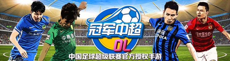 冠军中超H5-紫霞游戏