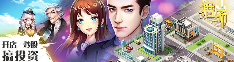 猎场H5-紫霞游戏