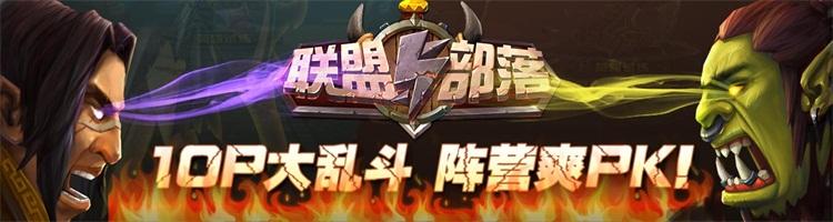 荣耀与远征H5-紫霞游戏