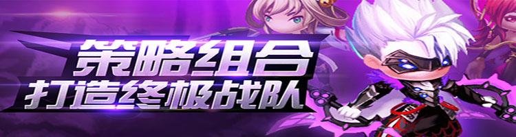 逆天伏魔手游-紫霞游戏