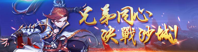 热血霸业H5-紫霞游戏