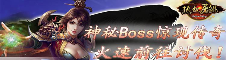 热血屠鲲手游BT版-紫霞游戏