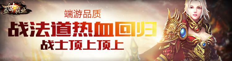 盛世霸业H5-紫霞游戏
