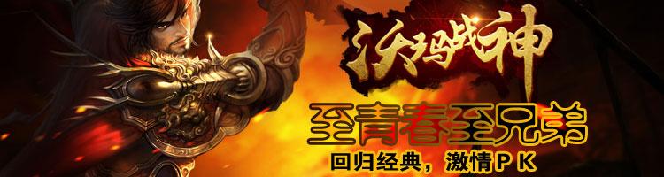 沃玛战神H5-紫霞游戏