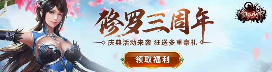 修罗武神H5-紫霞游戏
