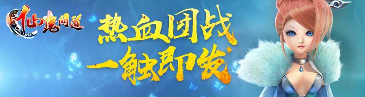 仙魔问道手游-紫霞游戏