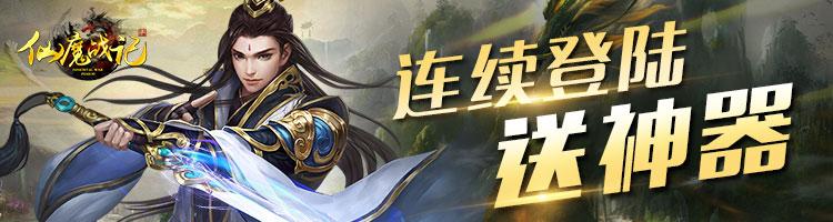 仙魔战记H5-紫霞游戏