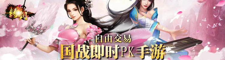 铸剑手游-紫霞游戏