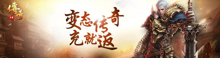 至尊霸业H5-紫霞游戏